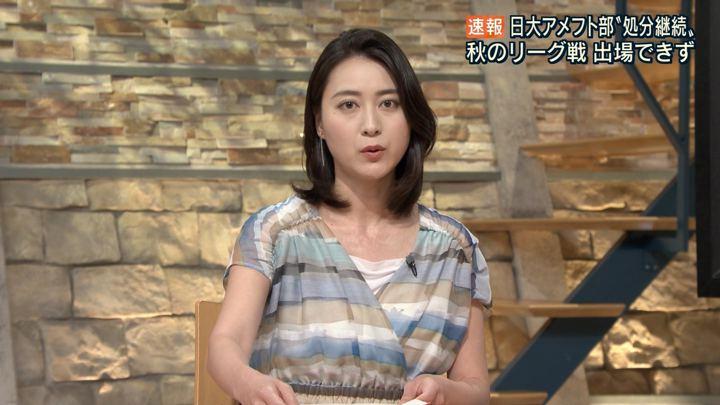 2018年07月31日小川彩佳の画像05枚目