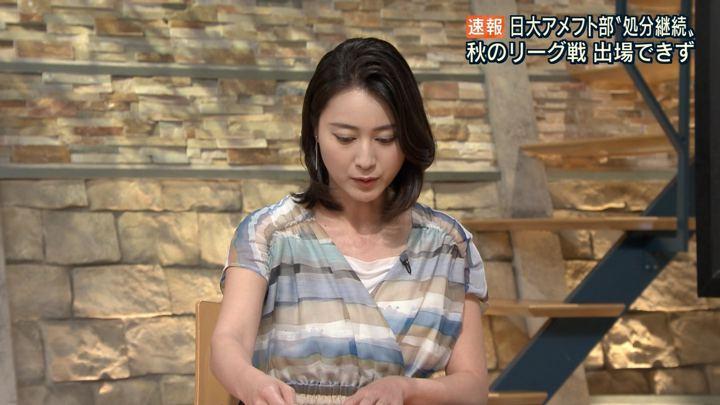 2018年07月31日小川彩佳の画像06枚目