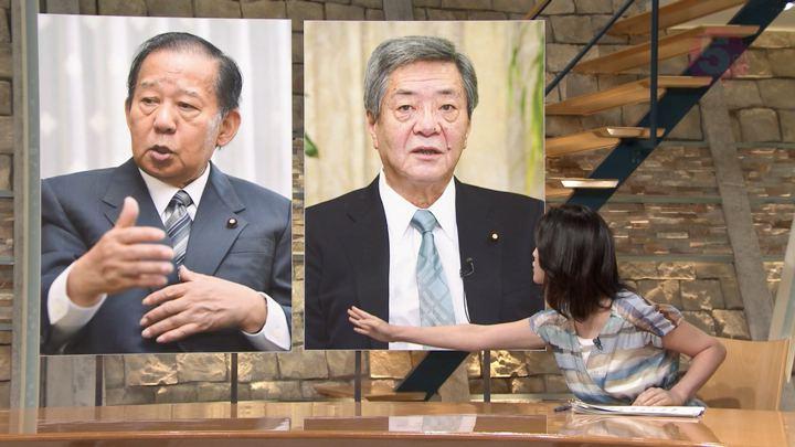 2018年07月31日小川彩佳の画像08枚目