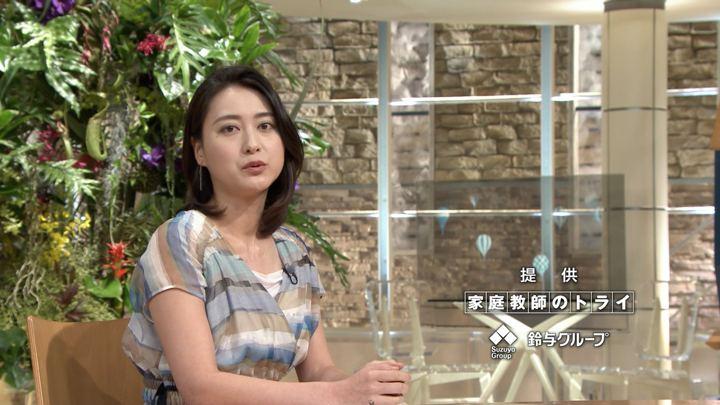 2018年07月31日小川彩佳の画像14枚目