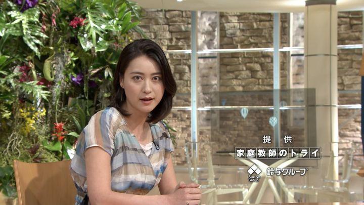2018年07月31日小川彩佳の画像15枚目