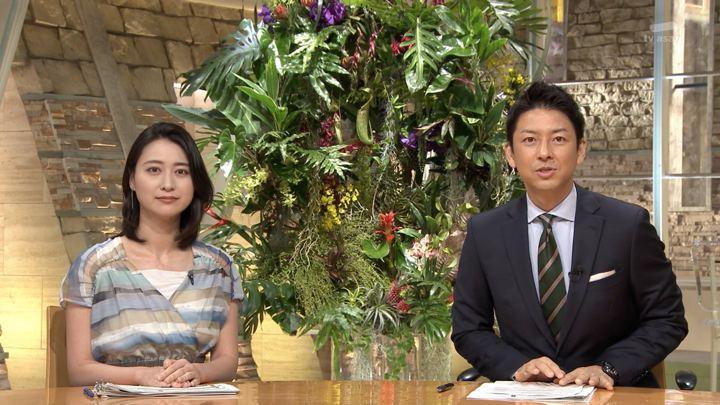 2018年07月31日小川彩佳の画像17枚目