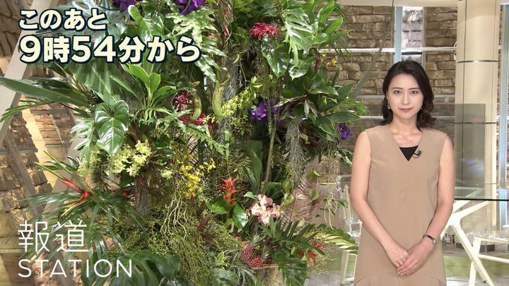 2018年08月01日小川彩佳の画像01枚目