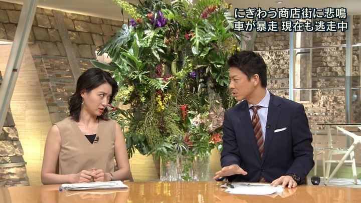 2018年08月01日小川彩佳の画像12枚目