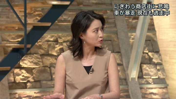 2018年08月01日小川彩佳の画像13枚目