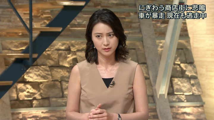2018年08月01日小川彩佳の画像14枚目