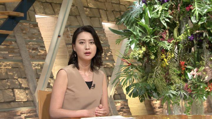 2018年08月01日小川彩佳の画像16枚目
