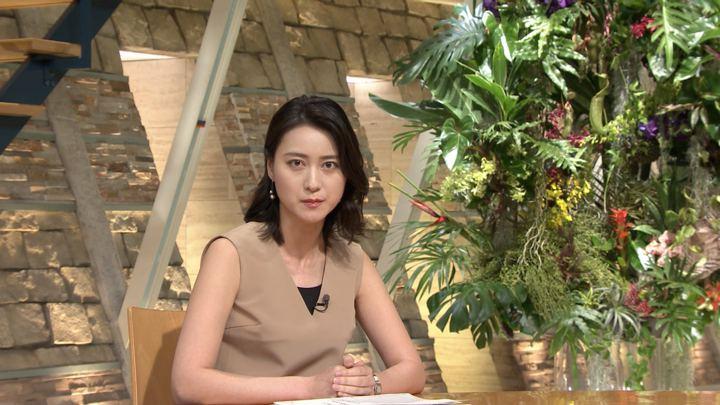 2018年08月01日小川彩佳の画像18枚目