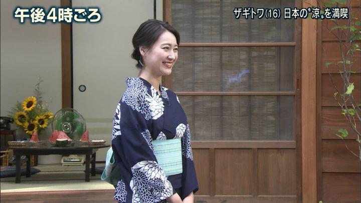 2018年08月01日小川彩佳の画像21枚目