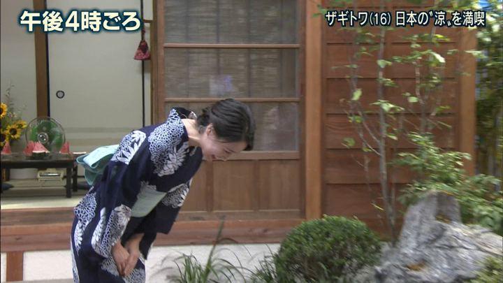 2018年08月01日小川彩佳の画像22枚目