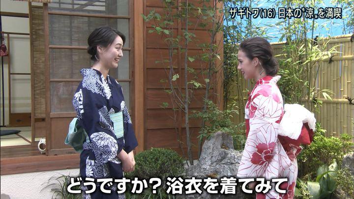 2018年08月01日小川彩佳の画像23枚目