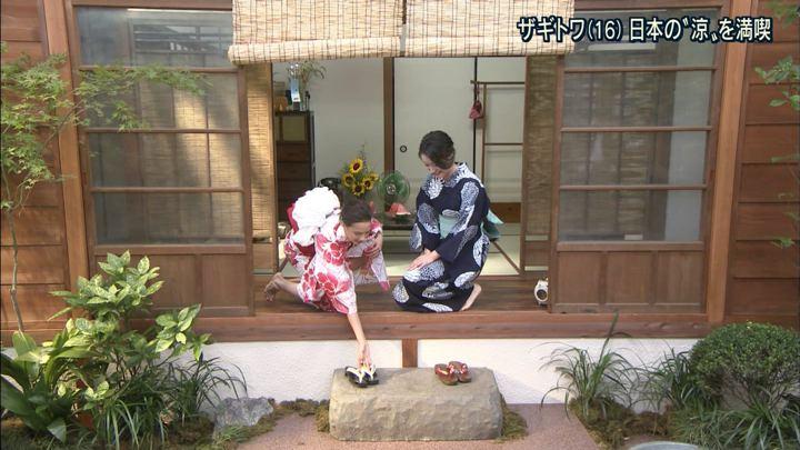 2018年08月01日小川彩佳の画像25枚目