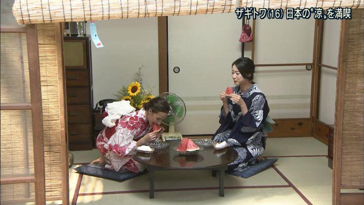 2018年08月01日小川彩佳の画像31枚目