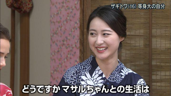 2018年08月01日小川彩佳の画像35枚目