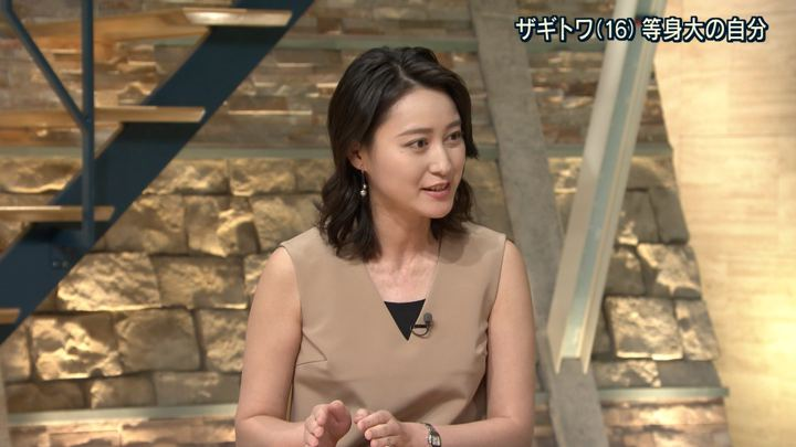 2018年08月01日小川彩佳の画像39枚目