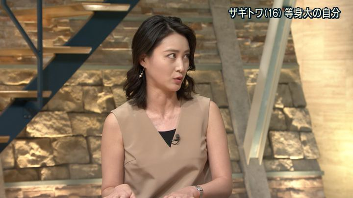 2018年08月01日小川彩佳の画像40枚目