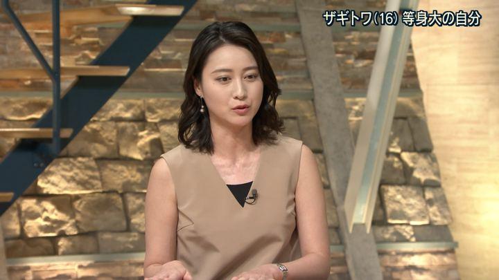 2018年08月01日小川彩佳の画像41枚目