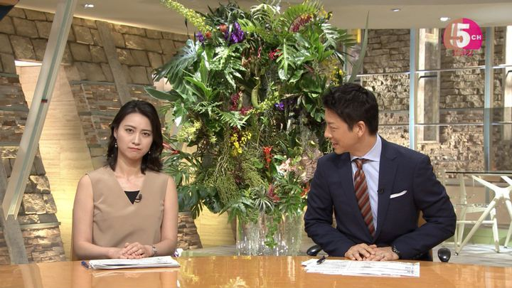 2018年08月01日小川彩佳の画像46枚目