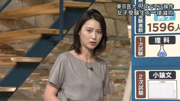 2018年08月02日小川彩佳の画像06枚目