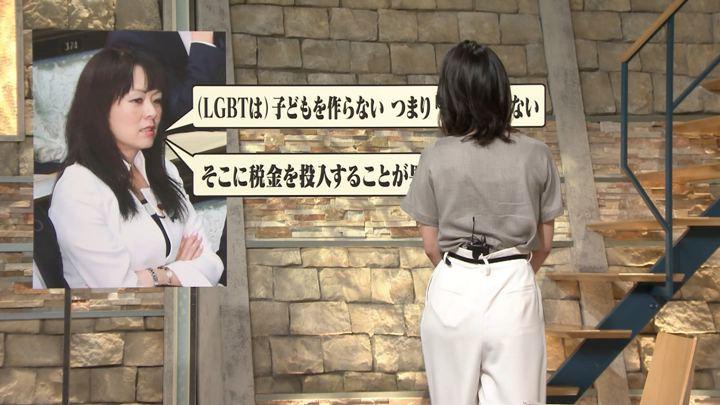 2018年08月02日小川彩佳の画像09枚目