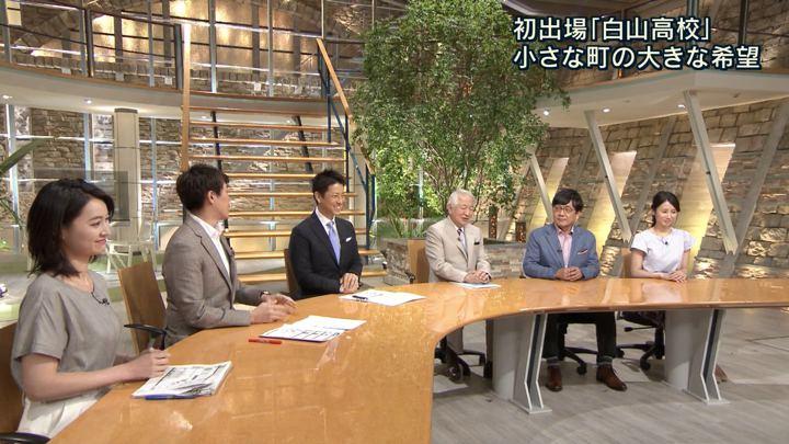 2018年08月02日小川彩佳の画像14枚目