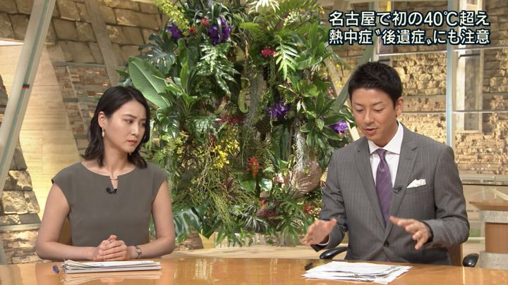 2018年08月03日小川彩佳の画像04枚目
