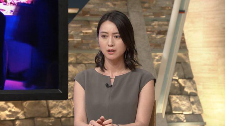 2018年08月03日小川彩佳の画像05枚目