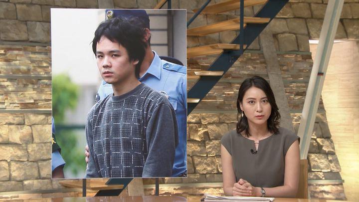2018年08月03日小川彩佳の画像10枚目