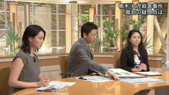 2018年08月03日小川彩佳の画像12枚目