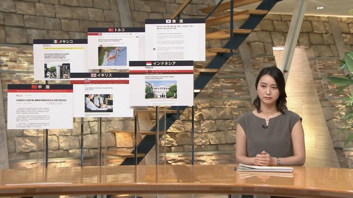 2018年08月03日小川彩佳の画像13枚目