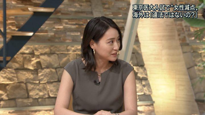 2018年08月03日小川彩佳の画像17枚目