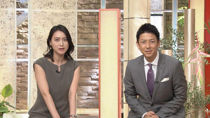 2018年08月03日小川彩佳の画像23枚目