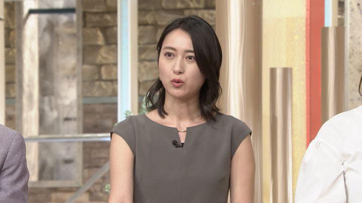 2018年08月03日小川彩佳の画像26枚目