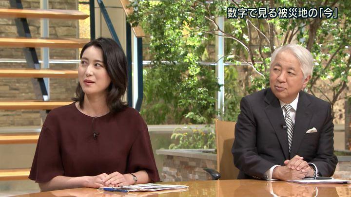 2018年08月06日小川彩佳の画像08枚目