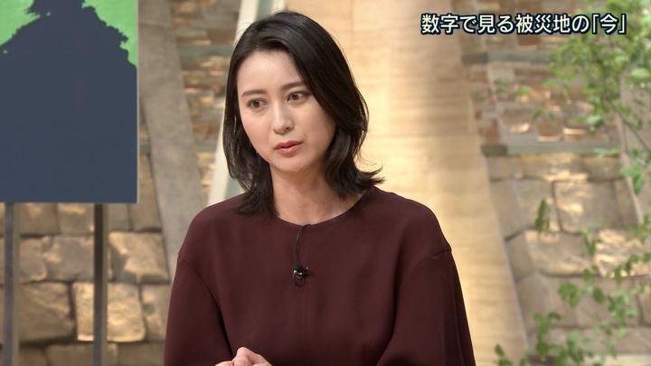 2018年08月06日小川彩佳の画像09枚目