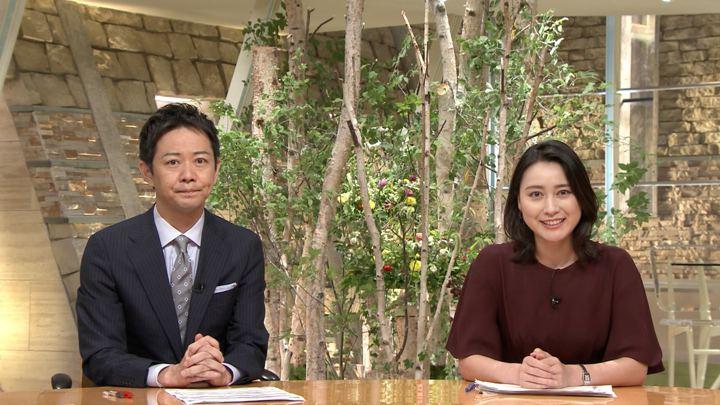 2018年08月06日小川彩佳の画像23枚目