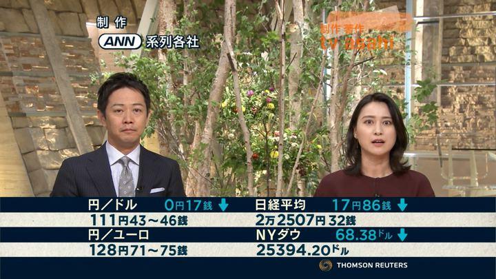 2018年08月06日小川彩佳の画像29枚目