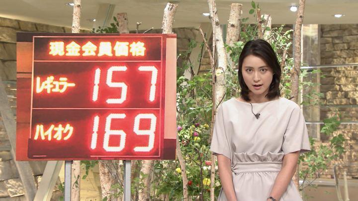 2018年08月07日小川彩佳の画像12枚目