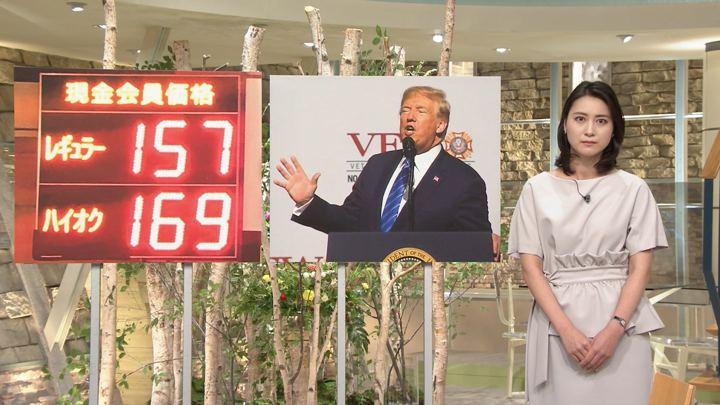 2018年08月07日小川彩佳の画像13枚目