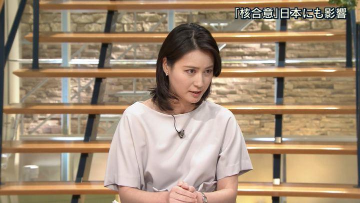 2018年08月07日小川彩佳の画像18枚目