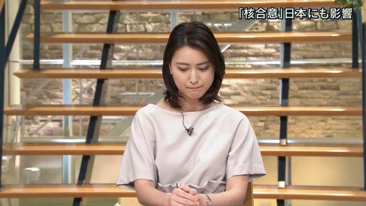 2018年08月07日小川彩佳の画像19枚目