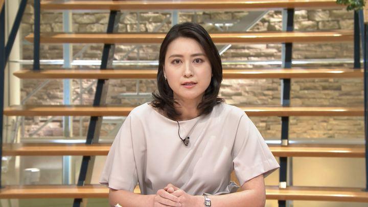 2018年08月07日小川彩佳の画像21枚目