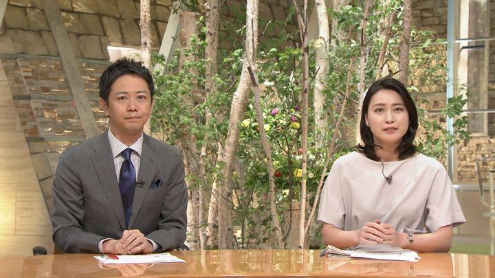 2018年08月07日小川彩佳の画像24枚目