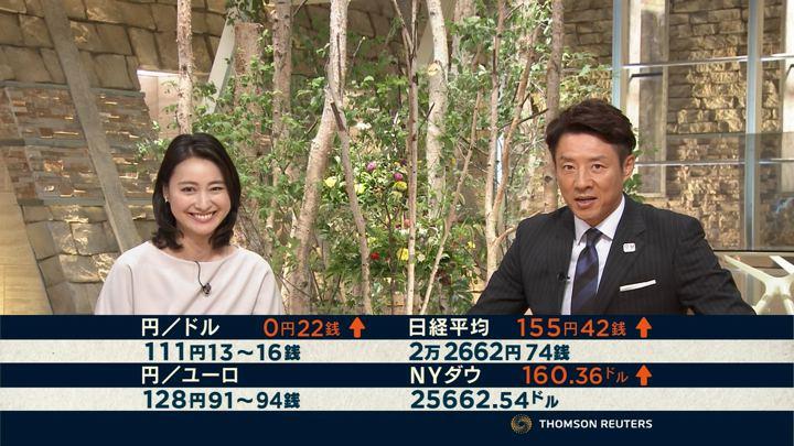 2018年08月07日小川彩佳の画像30枚目