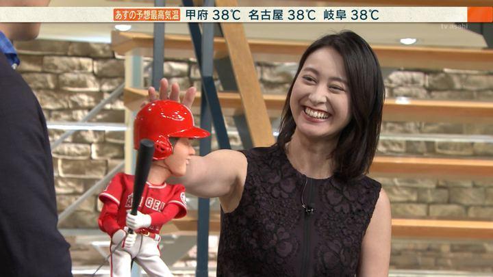 2018年08月08日小川彩佳の画像27枚目
