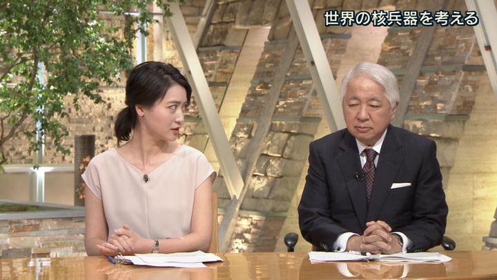 2018年08月09日小川彩佳の画像05枚目