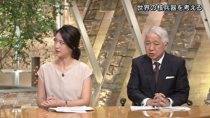 2018年08月09日小川彩佳の画像06枚目