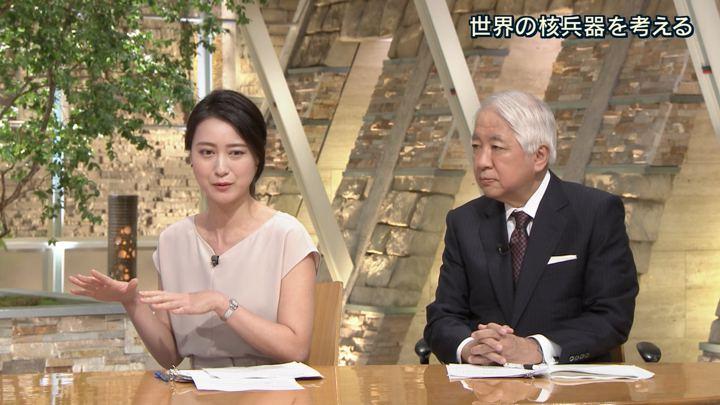 2018年08月09日小川彩佳の画像07枚目