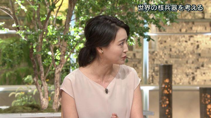 2018年08月09日小川彩佳の画像08枚目