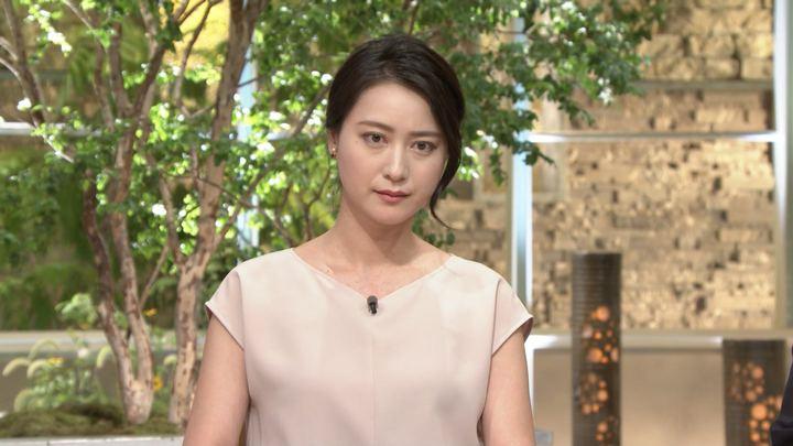 2018年08月09日小川彩佳の画像11枚目